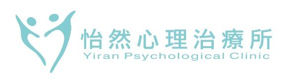 心理諮商logo