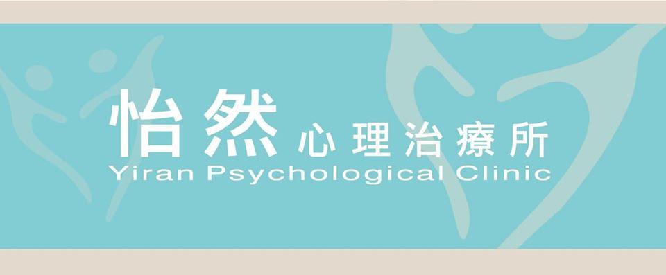 心理諮商banner